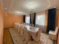 5-комнатный дом, 220 м², 4 сот., Улица. Жангозина 8 — Переулок за 27 млн 〒 в Каскелене