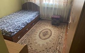 1 комната, 69 м², мкр Коктем-1 30 — Тимирязева- за 60 000 〒 в Алматы, Бостандыкский р-н