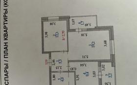 2-комнатная квартира, 54.1 м², 14/22 этаж, Александр Бараев 18 — Валиханова за 27 млн 〒 в Нур-Султане (Астана), р-н Байконур