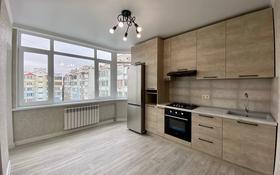 2-комнатная квартира, 60 м², 8/9 этаж, Райымбека 245 б за 26 млн 〒 в Алматы, Жетысуский р-н