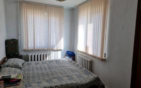 2-комнатная квартира, 45.8 м², 3/5 этаж, Г. Муратбаева 15А за 6.6 млн 〒 в