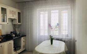 1-комнатная квартира, 40 м², 9/10 этаж, Политехническая 1/1 за 11.6 млн 〒 в Уральске