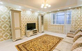 2-комнатная квартира, 55 м², 10 этаж посуточно, Самал-2 97Б — Снегина за 16 000 〒 в Алматы, Медеуский р-н