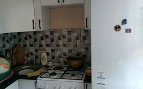 1-комнатная квартира, 32 м², 3/5 этаж, Жастар за 8.5 млн 〒 в Талдыкоргане