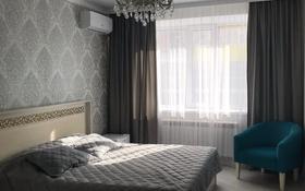 1-комнатная квартира, 45 м², 3/5 этаж посуточно, Батыс-2 5 в за 10 000 〒 в Актобе, мкр. Батыс-2