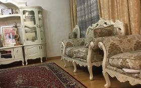 5-комнатная квартира, 185 м², 4/4 этаж, Каратал 120 за 48 млн 〒 в Талдыкоргане