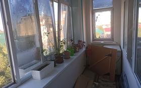 3-комнатная квартира, 122 м², 5/5 этаж, улица Г.Жубанова 17Б — Братья Жубанова за 25 млн 〒 в Актобе, мкр 8