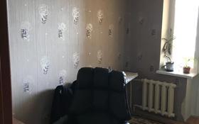 4-комнатная квартира, 84 м², 10/10 этаж, Валиханова — Панфилова за 25 млн 〒 в Семее
