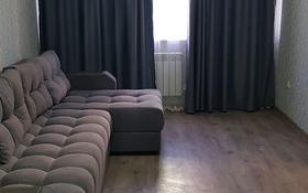 3-комнатная квартира, 74 м², 5/9 этаж помесячно, мкр Шугыла, Микрорайон «Шугыла» — Нурлы за 180 000 〒 в Алматы, Наурызбайский р-н