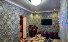 3-комнатный дом, 45 м², 6 сот., улица Лашын за 6.5 млн 〒 в Таразе
