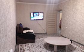 4-комнатный дом, 100 м², 8 сот., Микрорайон Восточный 192 за 16 млн 〒 в