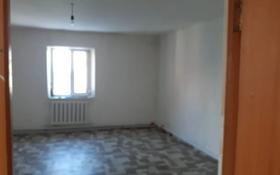 1-комнатный дом помесячно, 35 м², 6 сот., Село,Кендала 1 за 25 000 〒 в Талгаре