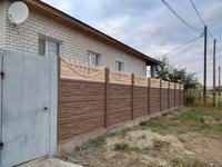 3-комнатный дом, 132 м², 11 сот.