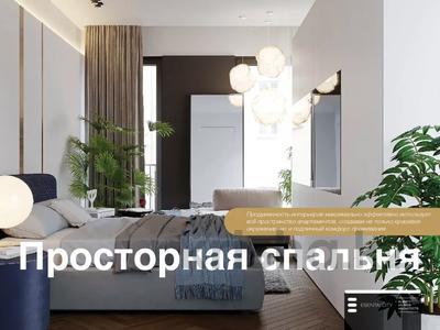 4-комнатная квартира, 126 м², 2/3 этаж, мкр Горный Гигант — Ул.Жамакаева за ~ 98.3 млн 〒 в Алматы, Медеуский р-н — фото 8