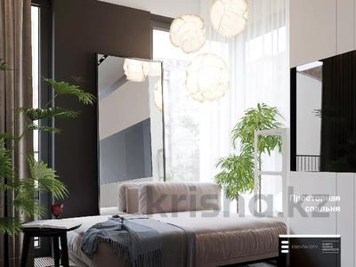 4-комнатная квартира, 126 м², 2/3 этаж, мкр Горный Гигант — Ул.Жамакаева за ~ 98.3 млн 〒 в Алматы, Медеуский р-н — фото 10