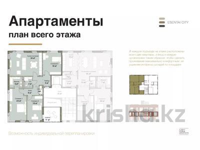 4-комнатная квартира, 126 м², 2/3 этаж, мкр Горный Гигант — Ул.Жамакаева за ~ 98.3 млн 〒 в Алматы, Медеуский р-н