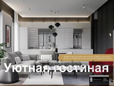 4-комнатная квартира, 126 м², 2/3 этаж, мкр Горный Гигант — Ул.Жамакаева за ~ 98.3 млн 〒 в Алматы, Медеуский р-н — фото 4