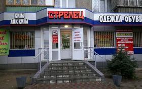Магазин площадью 116 м², Машхур Жусупа ( 1Мая ) 14 — Урицкого за 45 млн 〒 в Павлодаре