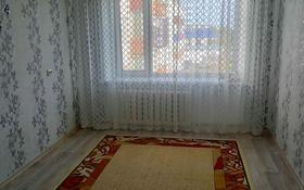2-комнатная квартира, 41.5 м², 4/5 этаж, 3 16 за 7.5 млн 〒 в Лисаковске