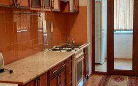 3-комнатная квартира, 73.3 м², 4/4 этаж, 1-й микрорайон 10 дом за 20 млн 〒 в Туркестане