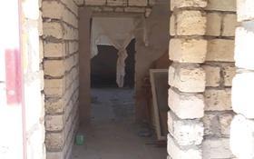 3-комнатный дом, 40 м², 10 сот., 4 за 2.6 млн 〒 в Батыре