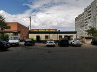 Магазин площадью 205 м²