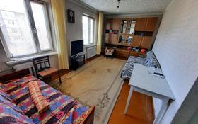 3-комнатная квартира, 56 м², 4/5 этаж, Достык 28 за 14 млн 〒 в Талдыкоргане