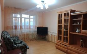 3-комнатная квартира, 66 м², 3/5 этаж помесячно, Авангард-4 21 за 120 000 〒 в Атырау, Авангард-4
