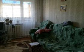 2-комнатная квартира, 49 м², 5/5 этаж, 4 микрорайон за 5 млн 〒 в Экибастузе