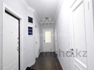 4-комнатная квартира, 145.2 м², 3/3 этаж, мкр Ерменсай, Ремизовка — проспект Аль-Фараби за 79.7 млн 〒 в Алматы, Бостандыкский р-н — фото 24
