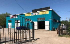 Здание, площадью 310 м², Тургенева 93А за 45 млн 〒 в Актобе