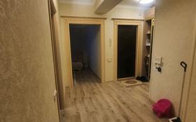 3-комнатная квартира, 85 м², 9/9 этаж, проспект Казыбек би 50 за 32 млн 〒 в Усть-Каменогорске