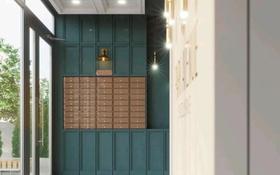 3-комнатная квартира, 70 м², 3/8 этаж, Курганская улица 2 за ~ 20 млн 〒 в Костанае