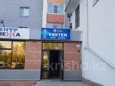Магазин площадью 100 м², Пр.Молдагуловой 11а за 200 000 〒 в Актобе, мкр 5