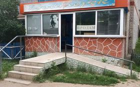 Магазин площадью 47 м², Ерика Асанбаева 14 — Байтурсынова за 7 млн 〒 в Аулиеколе