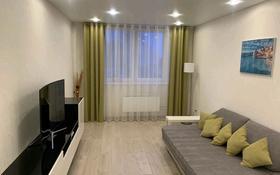 1-комнатная квартира, 42 м², 7/9 этаж посуточно, мкр Юго-Восток 29 за 8 000 〒 в Караганде, Казыбек би р-н