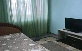 1-комнатная квартира, 30 м², 5/5 этаж по часам, Абая 162 — Гоголя за 1 500 〒 в Костанае