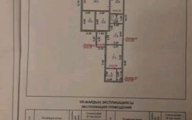 4-комнатный дом, 112.3 м², 6 сот., Көктем 3 — Жубанова за 18.5 млн 〒 в Жезказгане
