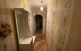 2-комнатная квартира, 40 м², 1/2 этаж помесячно, Советская за 70 000 〒 в Аксае