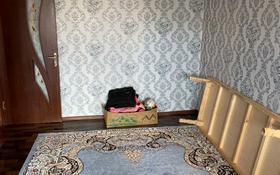 4-комнатная квартира, 85 м², 4/5 этаж помесячно, Жарылкапова 30 за 170 000 〒 в Туркестане