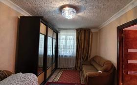 2 комнаты, 40 м², Жарокова 194 — Габдуллина за 30 000 〒 в Алматы, Бостандыкский р-н