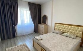 4-комнатная квартира, 90 м², 17/18 этаж посуточно, Навои 208/8 за 17 000 〒 в Алматы, Бостандыкский р-н