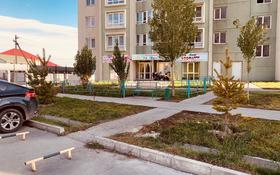 5-комнатная квартира, 253 м², 1/9 этаж, АкКент микрорайон 44 за 89 млн 〒 в Алматы, Алатауский р-н