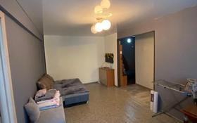 2-комнатная квартира, 47 м², 2/5 этаж, Бульвар Гагарина 6 за 13.5 млн 〒 в Усть-Каменогорске