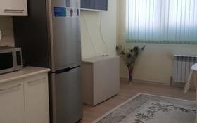 2-комнатная квартира, 70 м², 4/12 этаж, Каирбекова за 40 млн 〒 в Алматы, Медеуский р-н