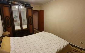 2-комнатная квартира, 56 м², 4/6 этаж, мкр Астана 20 за 18 млн 〒 в Уральске, мкр Астана