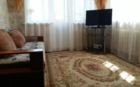 1-комнатная квартира, 32 м² посуточно, Жамбыла Жабаева 167 — Абая за 4 000 〒 в Петропавловске