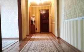 4-комнатная квартира, 100 м², 3/5 этаж, Мира 4 — Жангозина за 17 млн 〒 в Каскелене