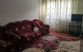 2-комнатная квартира, 48 м², 2/4 этаж помесячно, Толе би за 70 000 〒 в Каскелене