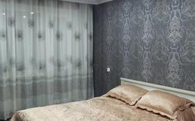2-комнатная квартира, 45 м² посуточно, 15 микрорайон 28 за 5 500 〒 в Караганде, Октябрьский р-н